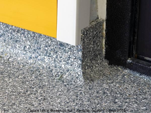 Наливной пол из полимерного покрытия для гаража видео гидроизоляция кровли цены самара