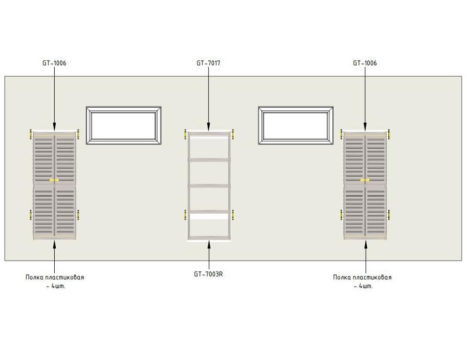 Дизайн-проект – Спасли активных питомцев, разместив вещи в настенных шкафах